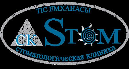 Детская поликлиника на филипченко телефон регистратуры